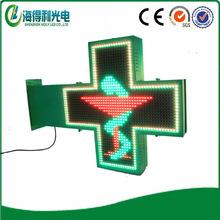 Personalizado animado P16 full color módulo de led led cruz tela de vídeo xxx