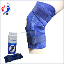 2015 new product CE FDA appproved hinged Knee Support for knee protection(HK-09E)