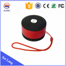 China Manufacturing Bluetooth Car Speaker Woofer With FM Radio