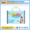 Disposable baby diaper with ADL