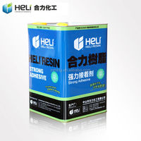 hot sales Water based PU adhesive