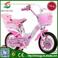 Cute mini kids bike for girls/wholesale cheap mini girls' bicycle