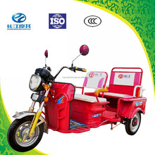 China new designed three wheel electric scooter for passenger or cargo