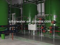 Bolier water treatment plant, ion exchange resin water treatment unit