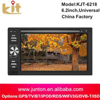 Large memory jac j5 car dvd player