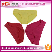 Seamless And Breathable Panty Unisex