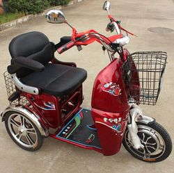 cheapest new three wheel motorcycle CE