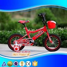 kids gas dirt bikes/kids dirt bike bicycle