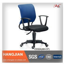 C032A Hangjian Recycled Plastic Chair