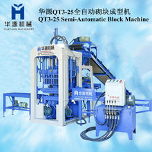 hot sale! good quality low investment QT3-25 concrete block machine to product the brick blocks