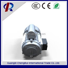 220v ac electric motor single phase induction motor for industrial refrigerator
