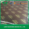Poplar core 4'x8' Brown film faced plywood / 9mm Full core with new wood / One hot time pressed