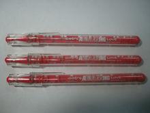 Plastic Maze Ball Pen