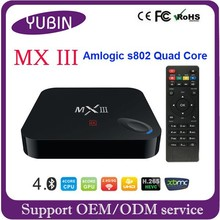 Home theater/ Full screen hd 4k free movies media player