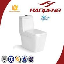 8829 Toilet Australian Standard Square Seat Design Cheap One Piece Industrial Toilets Water Closet