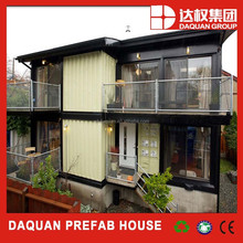 Promotion! DAQUAN cheap small prebuild movable container shop for sale/prefab container house/kiost/sentry box