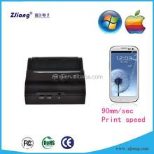 Mini WIFI Wireless 80mm thermal printer