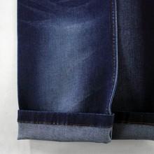 The kintting jacquard denim blue and white fabric