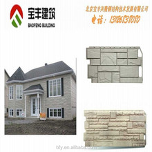 HOUSE exterior wall decorative board,villa wall board