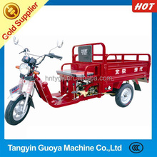 cargo motorized tricycle chinese three wheel motorcycle XD110-3B