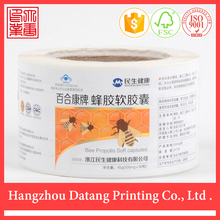 Hot sell !!! custom logo or information chemical pesticide adhesive sticker