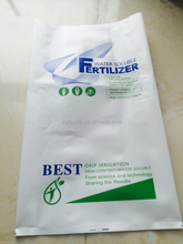 Packing bag for 25 kg fertilizer side seal PE plastic bag