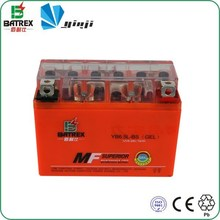 Small Exide 12 Volt Battery ,Mini 12v Rechargeable Battery with YTX6.5L-BS