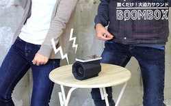 Factory wholesale alibaba cheap wireless portable voice amplifier with USB charger magic speaker for smartphone
