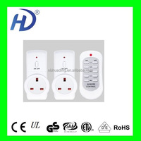 uk wholesale company of remote control switches