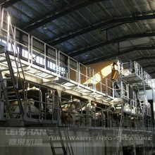 OCC waste paper corrugated paper forming machines to produce paper