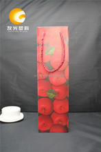 transparent plastic PP flower carrier bag gift bag