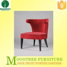 Design MEC-1125 Reliable Quality Luxury Red Fabric Lounge Chair