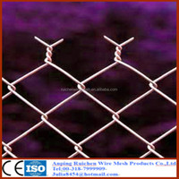 High quality low price chain link fence from alibaba China