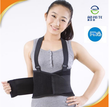 Elastic back support belt extended with CE/FDA Certificate