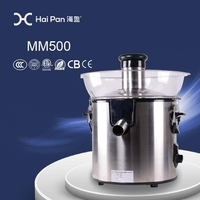 hand juice extractor 450w commercial for sale industrial juicer orange juice