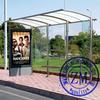 Outdoor Garden Metal Swing Bench Bus Stop Best Price Bus Stop Shelter / Bus Stop Station