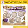 DIY Toys Magic Modeling Sand Toy Space Mars Fun Sand