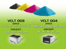 For Samsung clp 315 toner powder