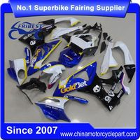 FFKBM001 China Fairings Motorcycle For S1000RR 2009-2014 Goldbet With For BMW Motorcycle Logo
