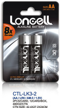 LONCELL Brand high power LR6 aa alkaline battery