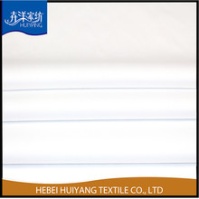 white cotton fabric and textile