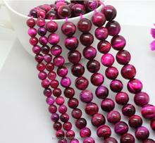 8mm Rose purple special Natural Tiger Eye stone gemstone price list
