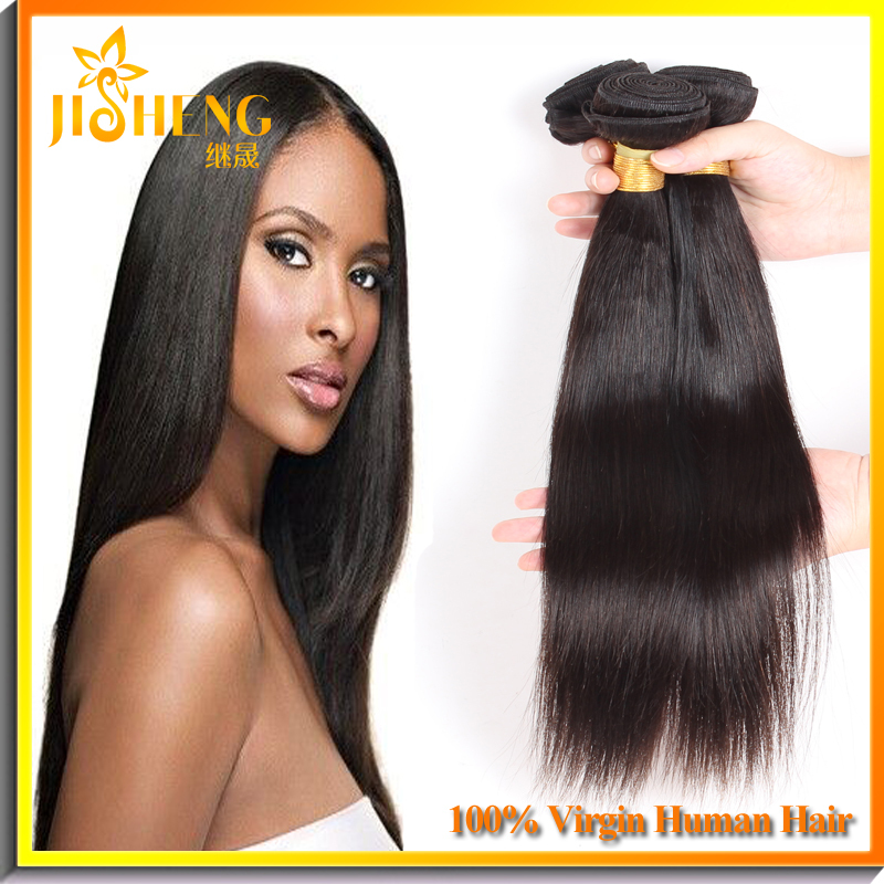 Wholesale Weave Hair Manfacturers 45