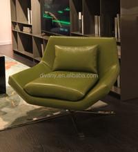 Modern Single Sofa Chair (D-70)