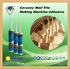 Top quality, cheap price, fast curing speed , ceramic/concrete, stainless door and window silicone sealant