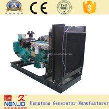200KW/250KVA 6LTAA8.9-G2 generator diesel factory price
