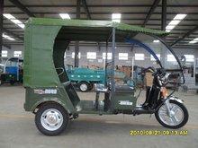 bajaj 3 wheel motorcycle