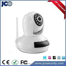 h.264 video compression ptz wifi p2p 360 viewerframe mode ip camera