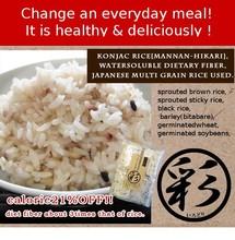 Japanese cereals rice assured health organic food with mannanhikari