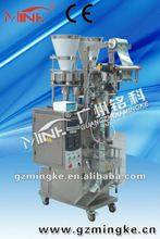 Automatic Three In One Coffee Packing Machine For Dual Different Materials